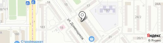 Ситно на карте Магнитогорска