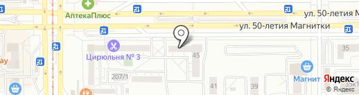 DRIVE AUTO на карте Магнитогорска