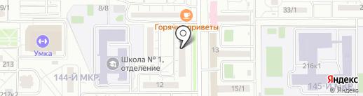 ФАРМЛЕНД на карте Магнитогорска