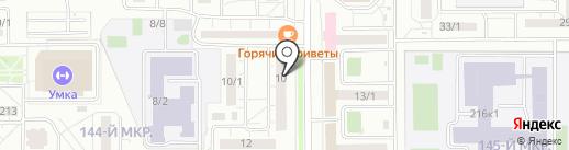 Пивная лавка на карте Магнитогорска