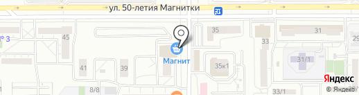 Мастерская на карте Магнитогорска