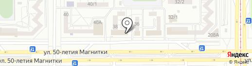 Магнит-Косметик на карте Магнитогорска