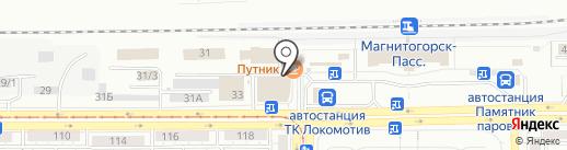 Мастерская по ремонту телефонов и ноутбуков на карте Магнитогорска