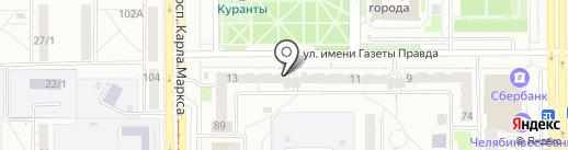 Магазин головных уборов и сумок на карте Магнитогорска