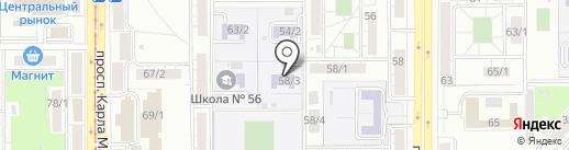 Начальная общеобразовательная школа №1 с дошкольным отделением на карте Магнитогорска