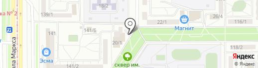 Магазин игрушек и канцелярских товаров на карте Магнитогорска