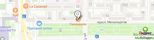 Чито Гврито на карте Магнитогорска