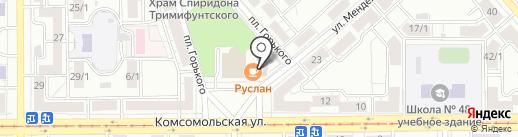 Руслан на карте Магнитогорска