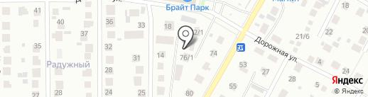 Ремстройгаз на карте Магнитогорска