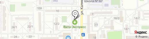Пивной дом №1 на карте Магнитогорска