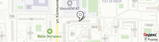 Всё для дома на карте Магнитогорска
