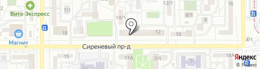 Мастерская по ремонту одежды и обуви на карте Магнитогорска