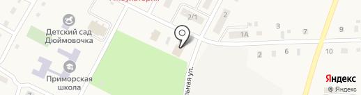 Шиномонтаж, мастерская на карте Приморского