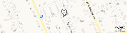 Домашний уют на карте Агаповки
