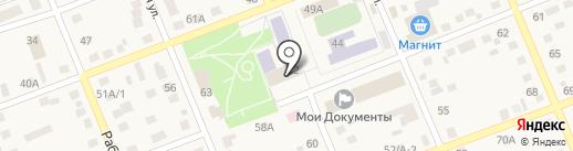 Муниципальное управление культуры Администрации Агаповского района на карте Агаповки