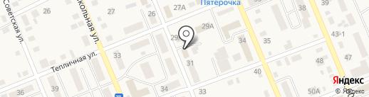 Нотариус Саврасова В.В. на карте Агаповки