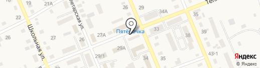 Архивный отдел на карте Агаповки