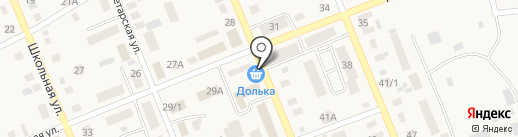 Долька на карте Агаповки