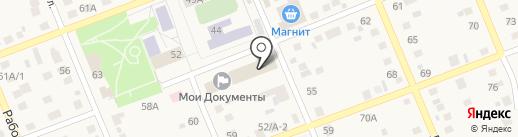 Дионис на карте Агаповки