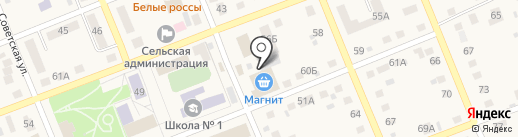 Банкомат, АИБ Челябинвестбанк, ПАО на карте Агаповки