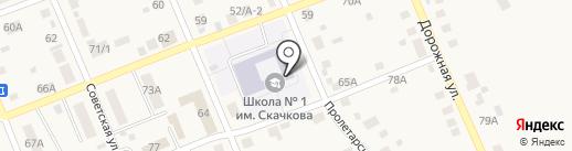 Районный комитет профсоюза работников образования Агаповского района на карте Агаповки