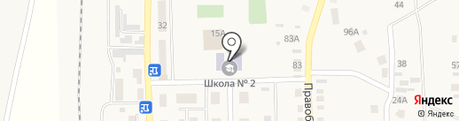 Агаповская средняя общеобразовательная школа №2 на карте Агаповки