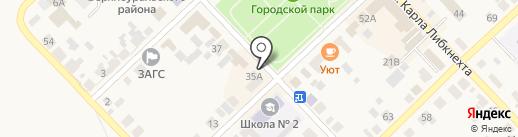 Челябинскзооветснаб на карте Верхнеуральска