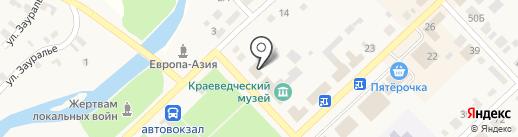 ИФНС на карте Верхнеуральска