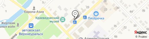 Управление пенсионного фонда РФ в Верхнеуральском районе на карте Верхнеуральска