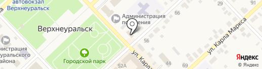 Верхнеуральское представительство Магнитогорского филиала №4 фонда социального страхования на карте Верхнеуральска