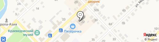 Магазин бижутерии на карте Верхнеуральска
