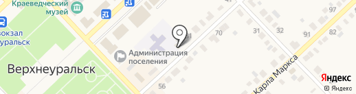 АРМАН на карте Верхнеуральска