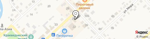 В@ше-ТВ на карте Верхнеуральска