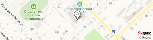 Верхнеуральская центральная городская библиотека на карте Верхнеуральска