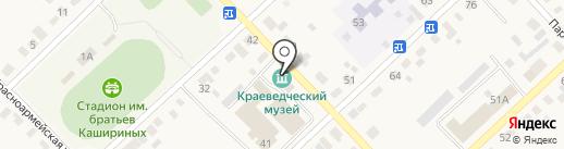 Верхнеуральский районный краеведческий музей на карте Верхнеуральска
