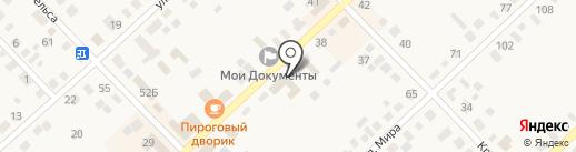 Верхнеуральское местное отделение КПРФ на карте Верхнеуральска