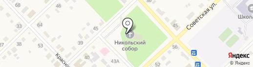 Свято-Никольский собор г. Верхнеуральска на карте Верхнеуральска