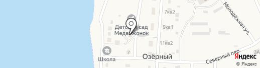 Продовольственный магазин на карте Озерного