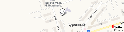 Колосок на карте Буранного