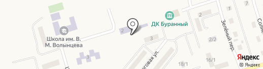 Буранная музыкальная школа на карте Буранного