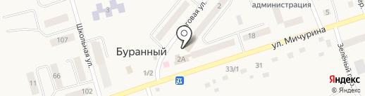 ЖКХ-Сервис, МУП на карте Буранного