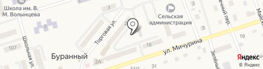 Продовольственный магазин на карте Буранного