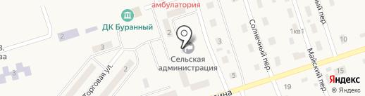 Мастерская по ремонту одежды, Буранное потребительское общество на карте Буранного
