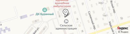Буранный ветеринарный участок на карте Буранного