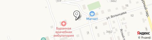 Буранное на карте Буранного