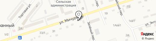 Марина, продуктовый магазин на карте Буранного