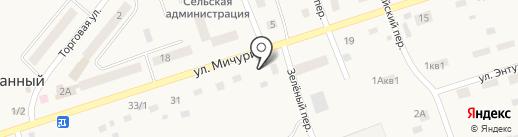 Магазин хозтоваров на карте Буранного