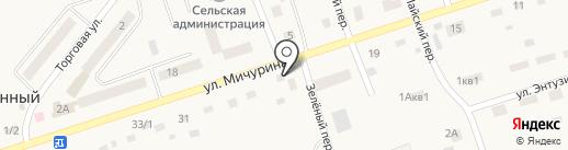 Магазин хозтоваров Мусина М.К. на карте Буранного