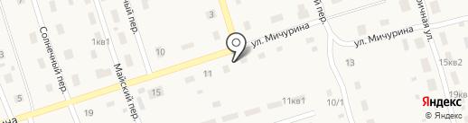 Лион, магазин хозтоваров на карте Буранного