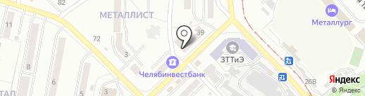 Мастерская ремонта обуви на карте Златоуста